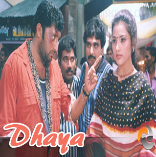 Dhaya (2002) DVDRip Watch Tamil Full Movie Online