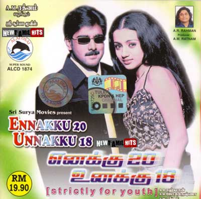 Ennaku 20 Unakku 18 (2004) Tamil Movie DVDRip Watch Online