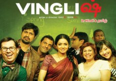 English Vinglish (2012) DVDRip Tamil Movie Watch Online