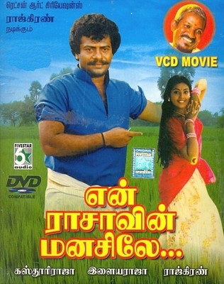 En Rasavin Manasile (1991) Tamil Movie Watch Online DVDRip