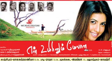 En Uyirinum Melaana (2010) Tamil Movie DVDRip Watch Online