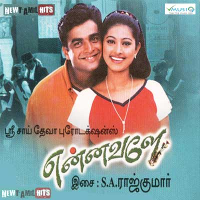 Ennavale (2001) Tamil Movie Watch Online DVDRip