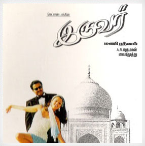 Iruvar (1997) DVDRip Tamil Full Movie Watch Online
