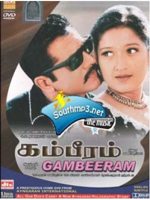Gambeeram (2004) Tamil Movie Watch Online DVDRip