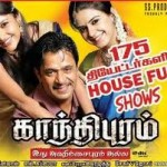 Gandhipuram (2010) DVDRip Tamil Full Movie Watch Online