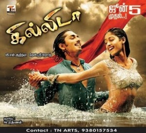 Ghillida (2009) Tamil Movie Watch Online DVDRip