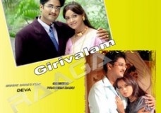 Girivalam (2005) Tamil Movie DVDRip Watch Online