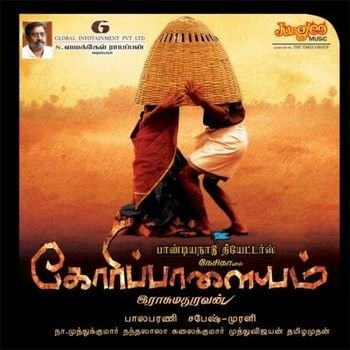Goripalayam (2010) DVDRip Tamil Movie Watch Online