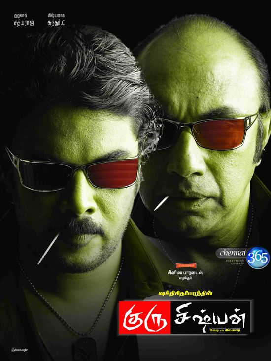 Guru Sishyan (2010) Tamil Movie DVDRip Watch Online