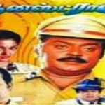 Honest Raj (1994) Watch Tamil Movie Online DVDRip