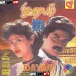 Idhayam (1991) Tamil Movie DVDRip Watch Online