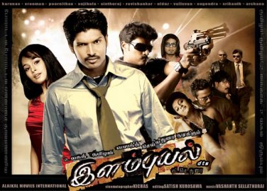 Ilampuyal (2009) Tamil Movie DVDRip Watch Online