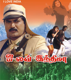 I Love India (1993) Tamil Movie DVDRip Watch Online