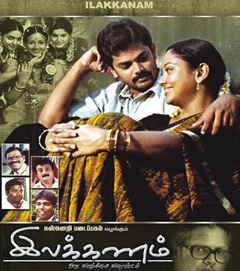 Ilakkanam (2007) Watch Tamil Movie Online DVDRip