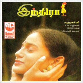 Indira (1996) Tamil Movie DVDRip Watch Online