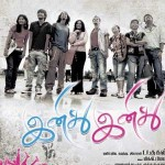 Inidhu Inidhu (2010) HD 720p Tamil Full Movie Watch Online