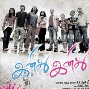 Inidhu Inidhu (2010) DVDRip Tamil Full Movie Watch Online