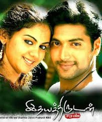 Idhaya Thirudan (2006) DVDRip Tamil Movie Watch Online