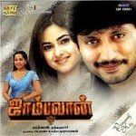 Jambhavan (2006) Tamil Movie DVDRip Watch Online