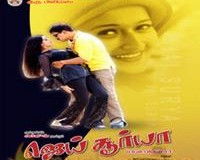 Jaisurya (2004) Tamil Movie DVDRip Watch Online