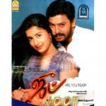 Joot (2003) Tamil Movie Watch Online DVDRip