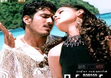 Jithan (2005) Tamil Movie DVDRip Watch Online