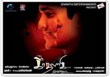 Kadhalagi (2010) Tamil Movie DVDRip Watch Online