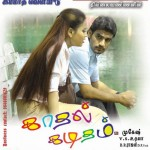 Kadhal Kaditham (2009) Tamil Movie DVDRip Watch Online