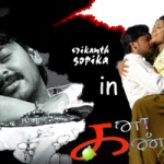 Kana Kanden (2005) Tamil Movie Watch Online DVDRip
