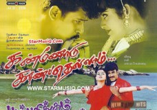 Kannodu Kanbathellam (1999) Tamil Movie DVDRip Watch Online