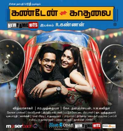 Kanden Kadhalai (2009) DVDRip Tamil Movie Watch Online Lotus DVD
