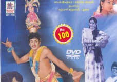 Karakattakaran (1989) Tamil Movie HD DVDRip Watch Online
