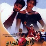 Kadhal Dot Com (2003) Tamil Movie Watch Online DVDRip