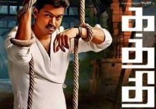 Kaththi (2014) DVDRip Tamil Full Movie Watch Online