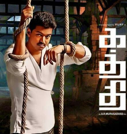 Kaththi (2014) HD DVDRip Tamil Full Movie Watch Online