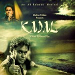 Kadal (2013) HD DVDRip Tamil Full Movie Watch Online