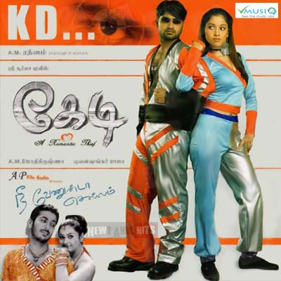 Kedi (2006) Tamil Movie DVDRip Watch Online