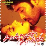 Kadhalan Kadhali (2009) Watch Tamil Movie Online DVDRip