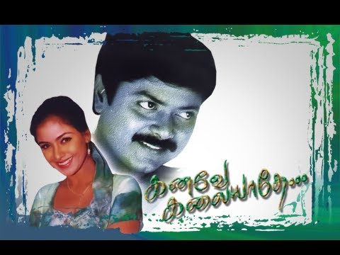 Kanave Kalaiyathe (1999) Tamil Movie Watch Online DVDRip