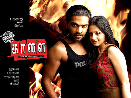 Kaalai (2008) DVDRip Tamil Full Movie Watch Online