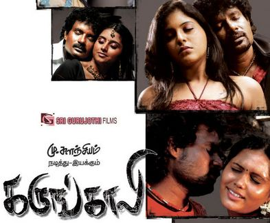 Karungali (2011) DVDRip Tamil Full Movie Watch Online