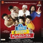 Kola Kolaya Mundhirika (2009) Tamil Movie Watch Online DVDRip