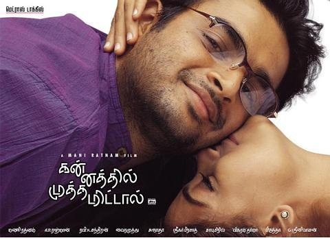 Kannathil Muthamittal (2002) HD DVDRip Tamil Movie Watch Online