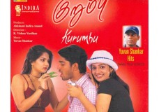 Kurumbu (2003) Tamil Movie Watch Online DVDRip
