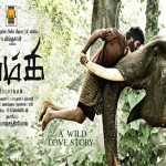 Kumki (2012) DVDRip Tamil Movie Watch Online