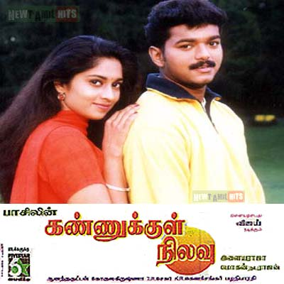 Kannukkul Nilavu (2000) DVDRip Tamil Movie Watch Online