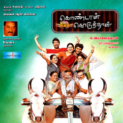 Kondan Koduthan (2012) Tamil Movie Watch Online DVDRip