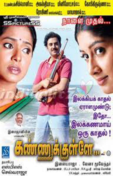 Kannukulle (2009) Watch Tamil Movie Online DVDRip