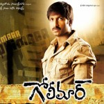 Kokku (2012) Tamil Dubbed Movie DVDRip Watch Online