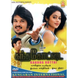 Kandhakottai (2009) Tamil Movie Watch Online DVDRip